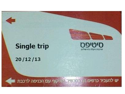 Tram Elijah Ticket